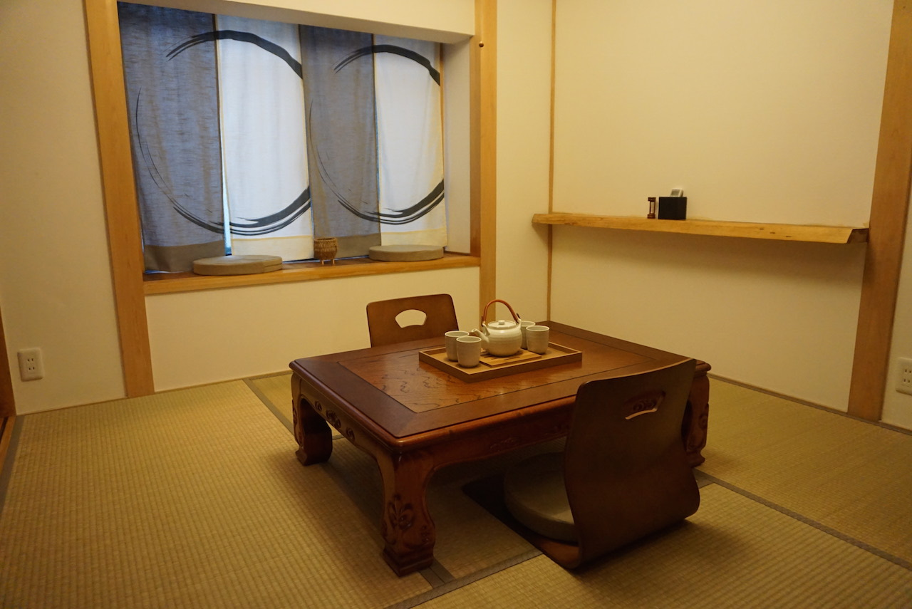 Hotel Machiya vacation rental